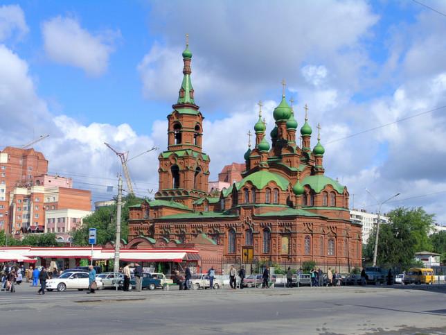 Картинки по запросу картинки город челябинск