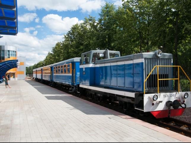 Детская железная дорога. Ярославль